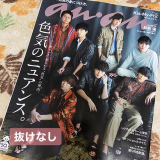 anan (アンアン) 2020年 4/1号(その他)