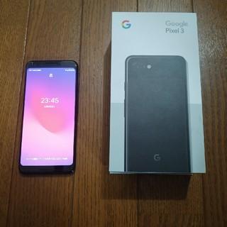 ソフトバンク(Softbank)のgoogle pixel 3 64G(スマートフォン本体)