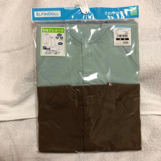 ニシマツヤ(西松屋)のベビー服60~70サイズ 半袖プレオール 2枚組(カバーオール)