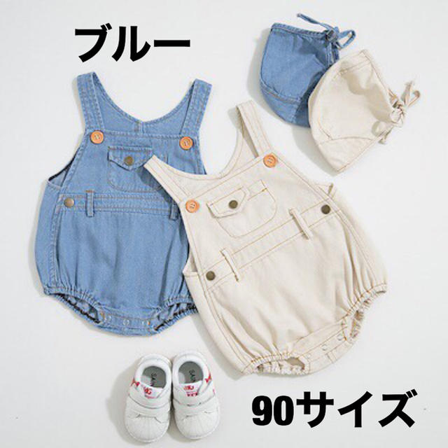 デニムサロペット⭐︎ボンネット付き⭐︎ 海外こども服 韓国子供服 キッズ/ベビー/マタニティのベビー服(~85cm)(その他)の商品写真