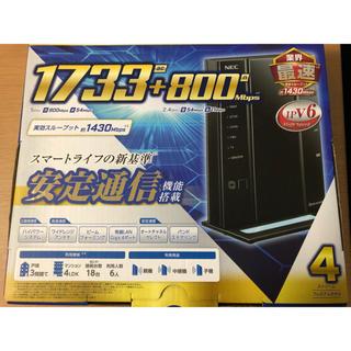 エヌイーシー(NEC)のNEC PA WG2600HP3 美品(PC周辺機器)
