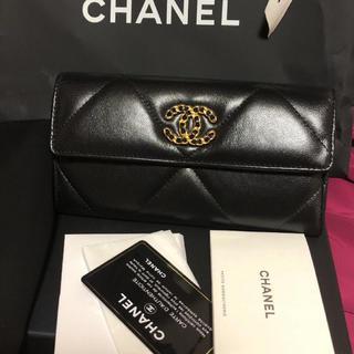 シャネル(CHANEL)の2020最新モデルCHANEL長財布(財布)