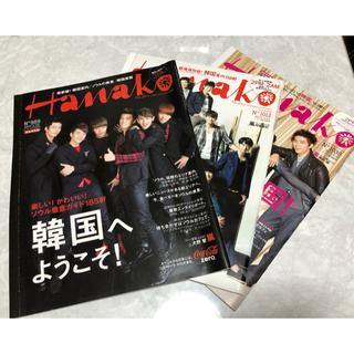 2PM表紙 Hanako(ハナコ) 3冊(その他)