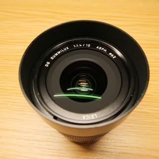 パナソニック(Panasonic)の★完動品★PanasonicレンズLeicaDG H-X012 12mmF1.4(レンズ(単焦点))