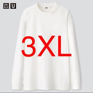 ユニクロ(UNIQLO)のユニクロユー クルーネックT 長袖 3XL ロンT 白 UNIQLO U(Tシャツ/カットソー(七分/長袖))