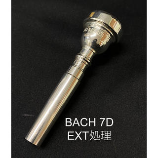 Bach 7D トランペット マウスピース(トランペット)