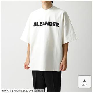Jil Sander - ジルサンダー オーバーサイズTシャツ