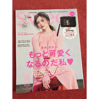 sweet スウィート 2020年3月号 雑誌のみ(ファッション)