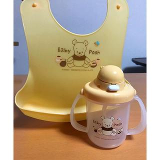ディズニー(Disney)のストローマグ エプロン 離乳食 赤ちゃん プーさん(離乳食調理器具)