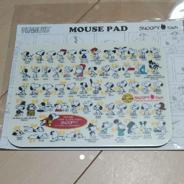 SNOOPY(スヌーピー)のスヌーピー マウスパッド エンタメ/ホビーのおもちゃ/ぬいぐるみ(キャラクターグッズ)の商品写真