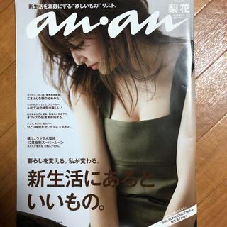 anan 梨花(アート/エンタメ/ホビー)