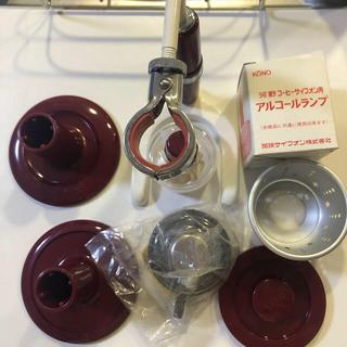 ハリオ(HARIO)の河野コーヒーサイフォン (コーヒーメーカー)
