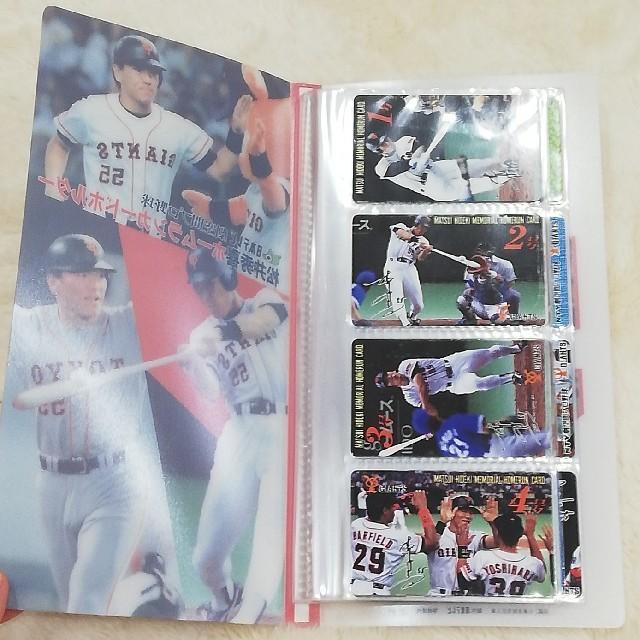 読売ジャイアンツ(ヨミウリジャイアンツ)の松井秀喜ホームランカード セット スポーツ/アウトドアの野球(記念品/関連グッズ)の商品写真