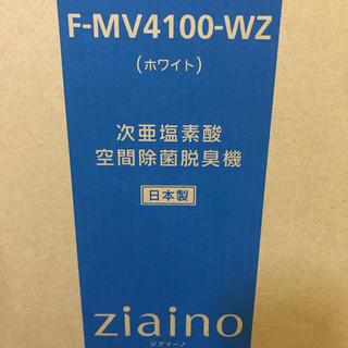 パナソニック(Panasonic)のジアイーノ新品 ホワイト F-MV4100-WZ(空気清浄器)