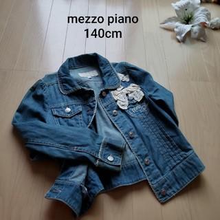 mezzo piano - メゾピアノデニムジャケットS140cm