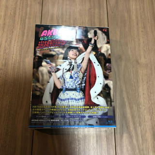 エーケービーフォーティーエイト(AKB48)のAKB48 45thシングル 選抜総選挙 Blu-ray ブルーレイ 新品未開封(ミュージック)
