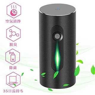 ブラック ミニ空気清浄機 オゾン発生器 オゾン脱臭機 除菌(空気清浄器)