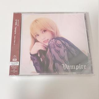 エイチケーティーフォーティーエイト(HKT48)のIZ*ONE 矢吹奈子 CD(K-POP/アジア)