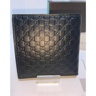Gucci - 【新品未使用】GUCCI 財布 二つ折り 長財布 グッチ