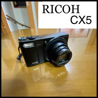 リコー(RICOH)のRICOH CX5 (コンパクトデジタルカメラ)