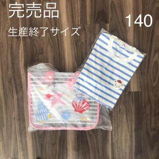 ファミリア(familiar)のファミリアビーチバッグ ファミリアTシャツ140サイズ(その他)
