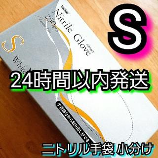 ニトリル手袋 50枚(日用品/生活雑貨)