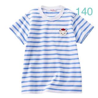 ファミリア(familiar)の完売品ファミリアTシャツ140サイズ(その他)
