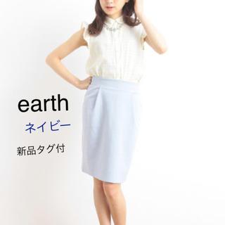 アースミュージックアンドエコロジー(earth music & ecology)のearth タイト スカート(ひざ丈スカート)