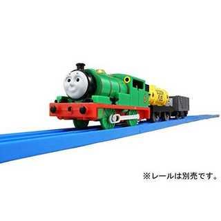 プラレール トーマス TS-06 パーシー(鉄道模型)
