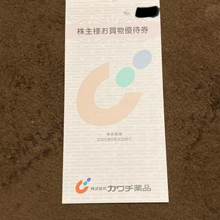 カワチ薬品 株主優待 5000円分(100円券×50枚)(ショッピング)