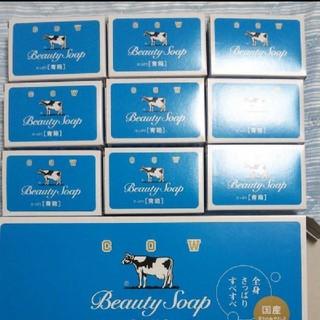 牛乳石鹸 - 牛乳石鹸青箱85g9個