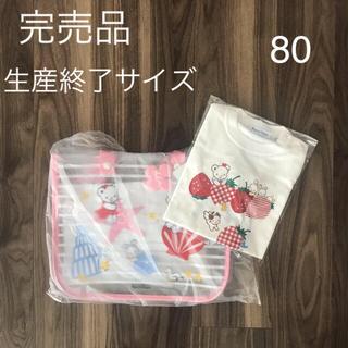 ファミリア(familiar)のファミリアビーチバッグ ファミリアTシャツ80サイズ(その他)