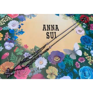 アナスイ(ANNA SUI)の【新品未使用】アナスイ🦋ネックレス(ネックレス)