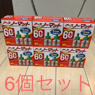 アースセイヤク(アース製薬)のアースノーマット取り替えボトル無香60日用 45ml×2個入 6個セット(日用品/生活雑貨)