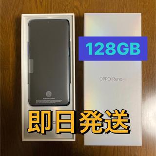 ANDROID - OPPO Reno A 128GB ブルー 楽天モバイル