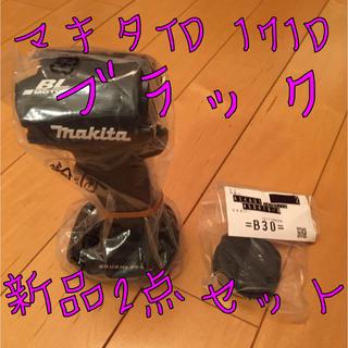 マキタ(Makita)のマキタTD 171D新品ブラック2点セット(工具/メンテナンス)
