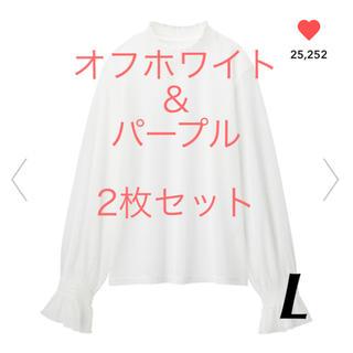 ジーユー(GU)の新品未開封 GU シアーインナーT(長袖)(ドット) Lサイズ 2枚セット(Tシャツ(長袖/七分))
