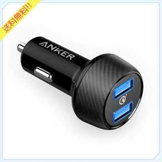 Anker PowerDrive Speed 2 各種対応 (ブラック)(バッテリー/充電器)