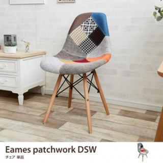 パッチワーク チェア Eames イームズ モダン アート デザイン カフェ(ダイニングチェア)