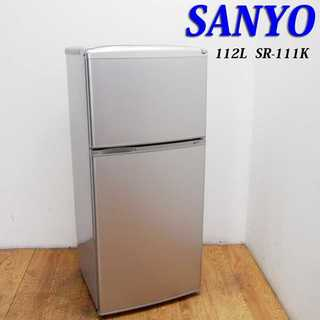 オーソドックスタイプ冷蔵庫 一人暮らしなどに 112L BL17(冷蔵庫)