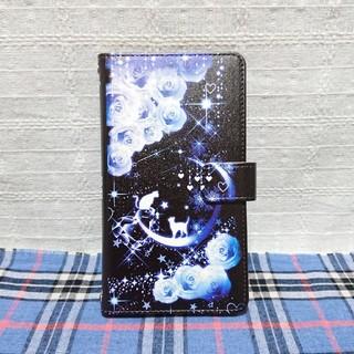 猫と月 Xperia 手帳型カバー(Androidケース)