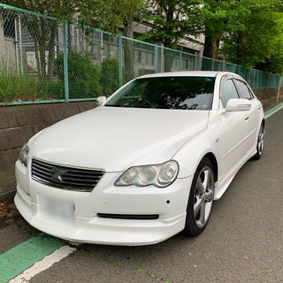 トヨタ - マークX 車検令和2年11月