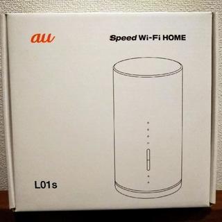 エーユー(au)の【通電のみ】Speed WiFi HOME L01s 【特典】HOME SPOT(その他)