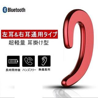 アイフォーン(iPhone)のBluetoothイヤホン(ヘッドフォン/イヤフォン)