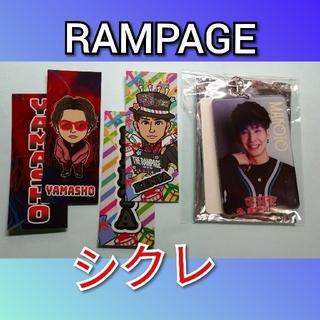 ザランページ(THE RAMPAGE)のTHE RAMPAGE from EXILE TRIBE セット(ミュージシャン)