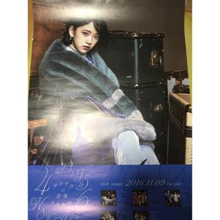 ノギザカフォーティーシックス(乃木坂46)の乃木坂46 【サヨナラの意味】堀未央奈 B2ポスター(アイドルグッズ)