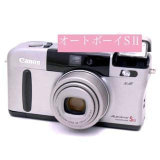 キヤノン(Canon)の■▫︎ キヤノン Canon❤️オートボーイSⅡ❤️フィルムカメラ(フィルムカメラ)