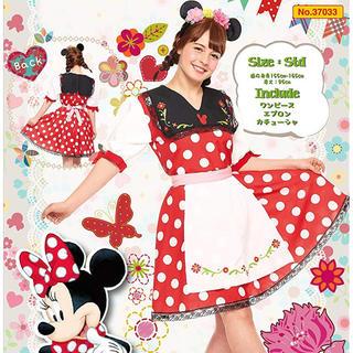 ディズニー(Disney)の【新品】ディズニー チロリアンミニーマウス ミニーちゃん 仮装 コスプレ (衣装)