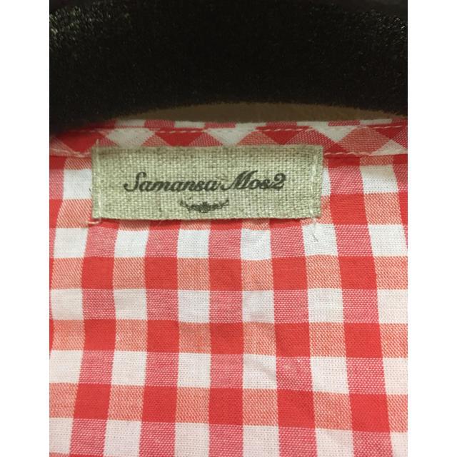 SM2(サマンサモスモス)のギンガムチェックトップス レディースのトップス(シャツ/ブラウス(長袖/七分))の商品写真