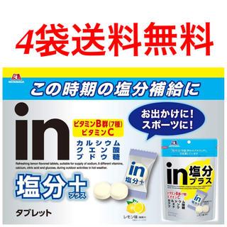 モリナガセイカ(森永製菓)の森永 inタブレット 塩分プラス レモン味 4袋(ビタミン)